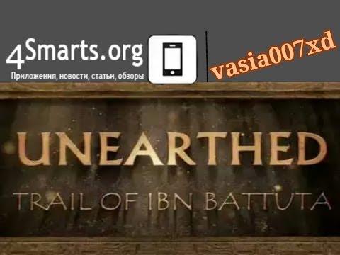 Unearthed : Trail of Ibn Battuta IOS