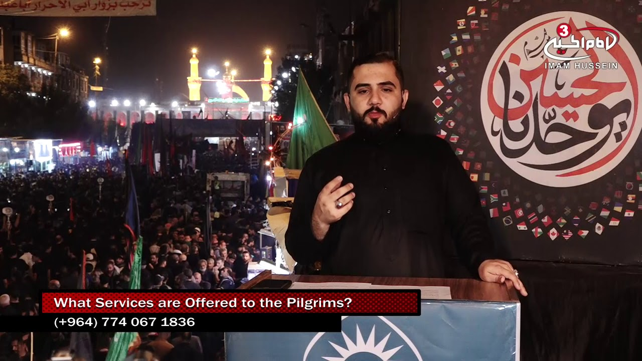 What services are offered to the pilgrims during Arbaeen