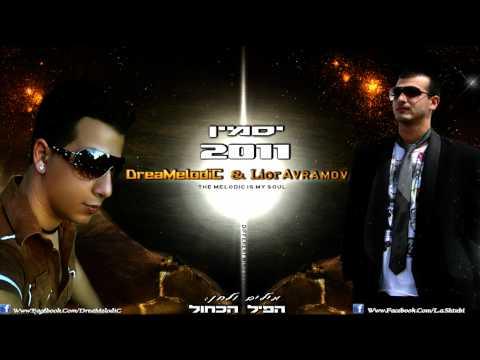 DreaMelodiC & Lior Avramov - Yasmin 2011