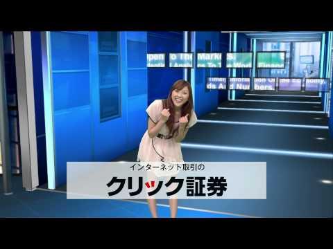 これは田中美鈴ちゃんの伝説の乳首見えてる動画 - あいうえおばQ