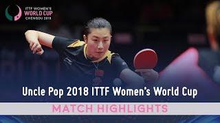 Ding Ning vs Zhu Yuling I 2018 ITTF Women's World Cup Highlights (Final)