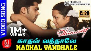 Kadhal Vanthale Manasu 4K Video Song   Vallavan Movie   Simbu   Reema Sen   Yuvan Shankar Raja