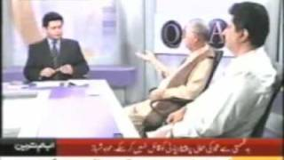 Judges & Nawaz Sharif Exposed Part 1