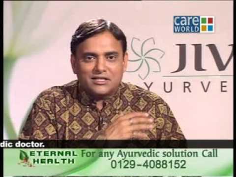 Sukshma Prakritiya  ( Role of Microscopic Activities in Health  )  Eternal Health Ep#92 ( 4  )