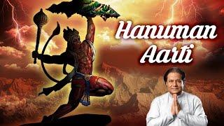 Aarti Kije Hanuman Lala Ki - Anup Jalota | Hanuman Aarti