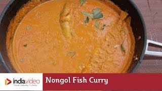 Easy to make traditional, spicy fish curry