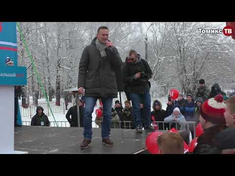 Все, что Навальный сказал про губернатора Светлану Орлову (видео)