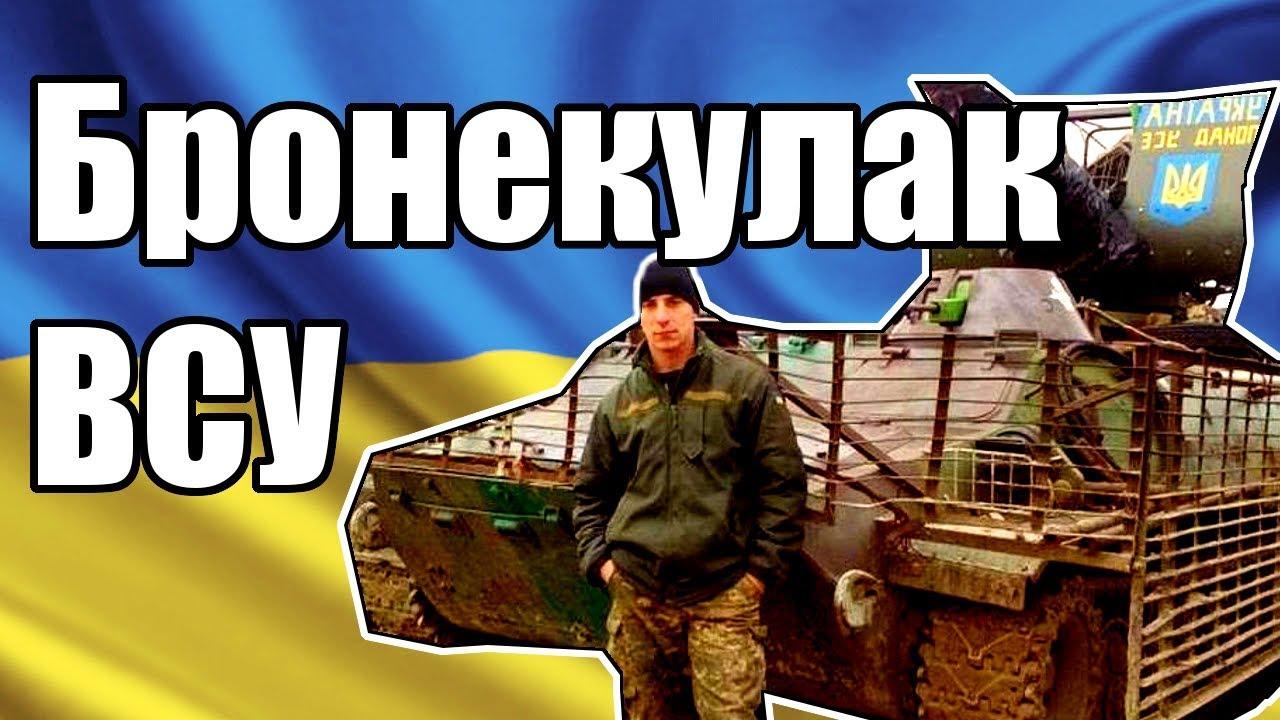 О перспективах новой войны на Донбассе