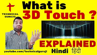 [Hindi] 3D Touch Explained in Detail: What is 3D touch? How it Works?