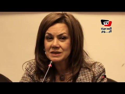 المرأة في ميزان التشريعات المصرية ودورها في تعزيز «النزاهة والشفافية»