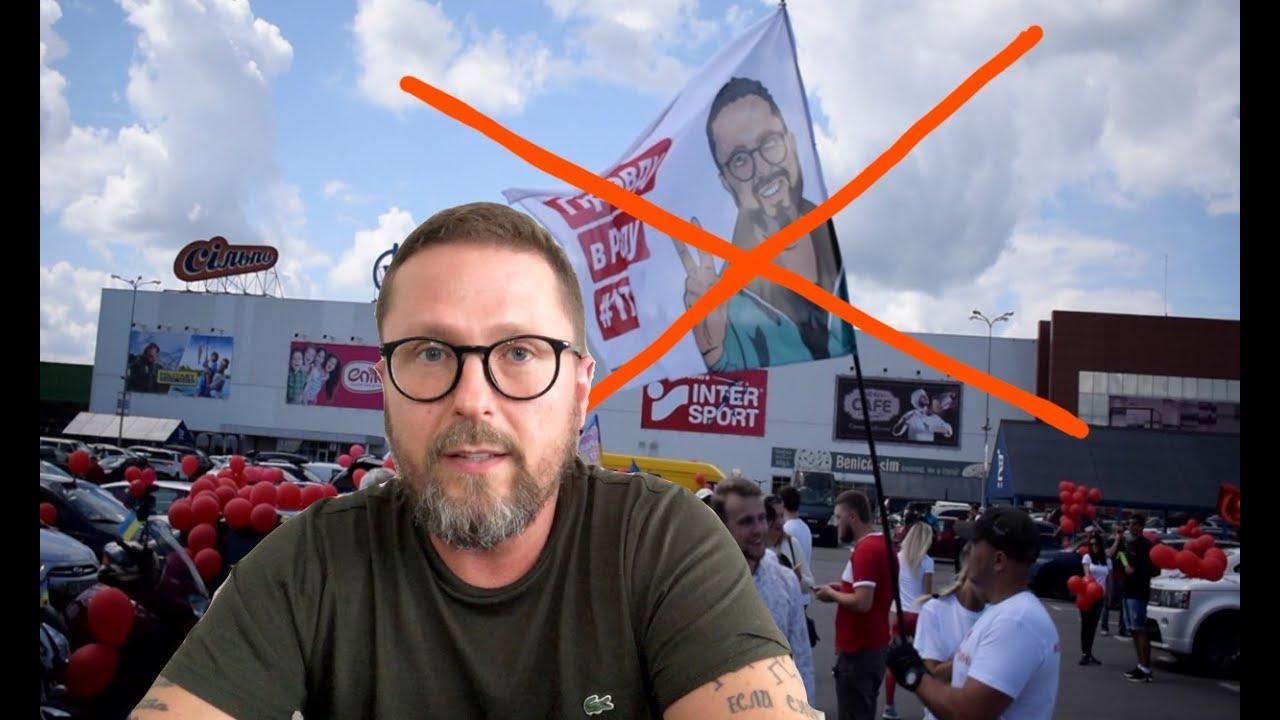 Непонятные украинские махинации: «Партии Шария» нет в списках опросов