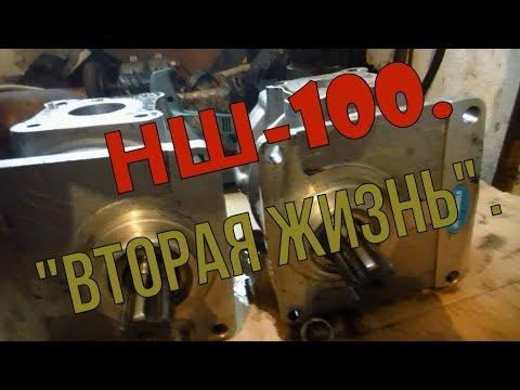 """К-701. ( НШ-100)- """"ВТОРАЯ ЖИЗНЬ""""."""