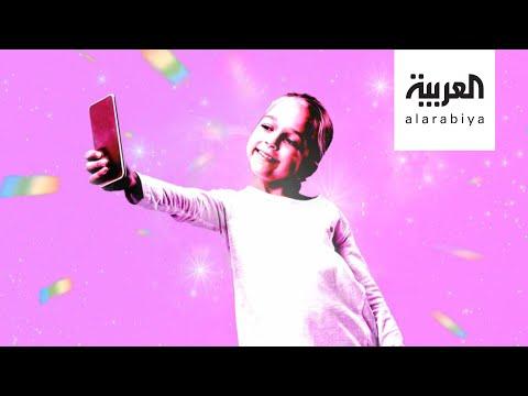 العرب اليوم - شاهد: صغار على السوشال ميديا!