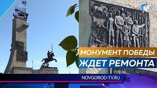 Реставрационные работы на монументе Победы могут начаться уже в этом году