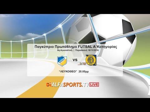 LIVESTREAM: ΑΠΟΕΛ 4-8 Danoi ΑΕΛ