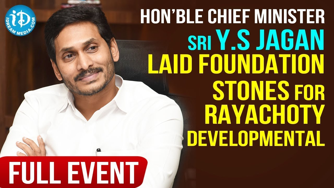 LIVE : AP CM YS Jaganmohan Reddy Laid Foundation Stone for Rayachoty Developments
