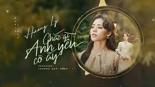 Chắc Gì Anh Yêu Cô Ấy SƠN 2M REMIX | HƯƠNG LY