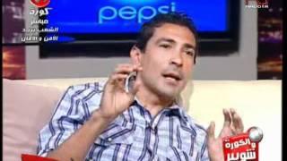 محمد بركات وحديث رائع عن علاقته بحسام عاشور
