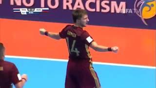 Match 3: Thailand v Russia FIFA Futsal World Cup 2016