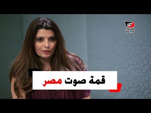 كيف تغير «صوت مصر» صورة مصر الذهنية أمام العالم؟