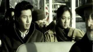 만추(晩秋, Late Autumn) - Remember Us