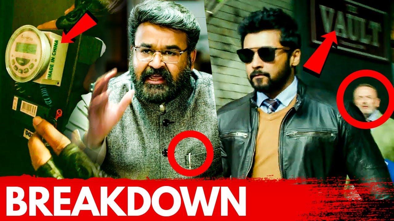 Kaappaan Teaser Breakdown: Hidden Things You Missed | Suriya | Mohanlal | Arya
