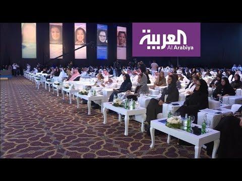 العرب اليوم - شاهد: المرصد الوطني للمرأة يُعلّن عن نتائجه لعام 2018