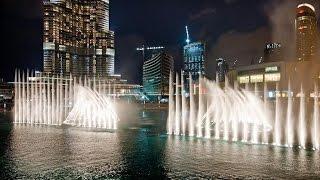 Поющие фонтаны, арабская музыка Дубай (ОАЭ) очень красиво