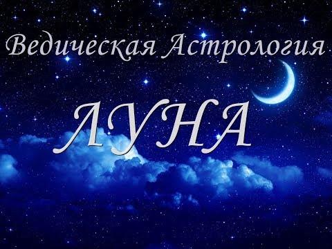 Краснодар курсы астрологии