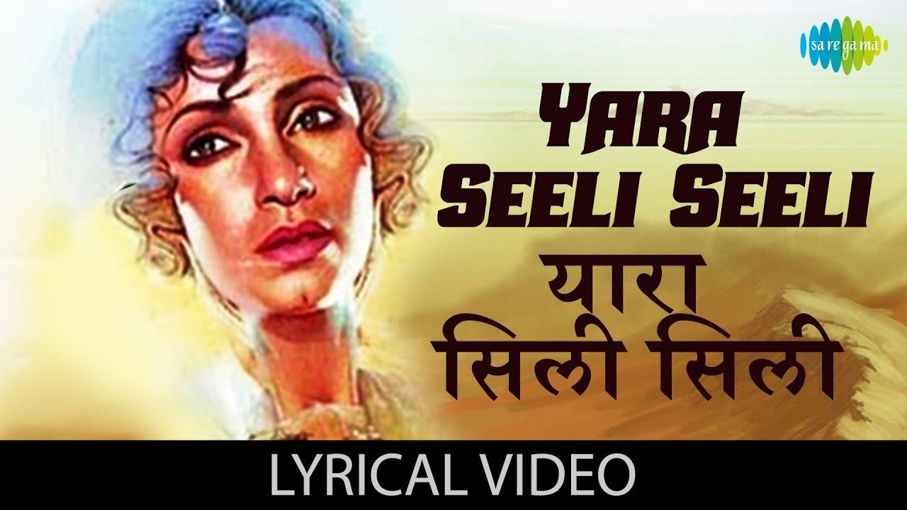 Yaara Seeli Seeli| Lata Mangeshkar Lyrics
