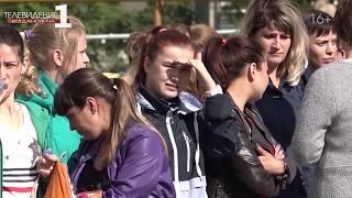 Новости спорта с Ириной Приваловой от 17 08 18