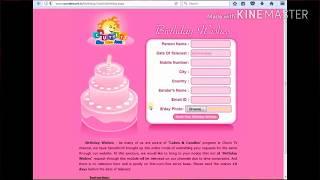 How To Chutti Tv (( Birthday Wishes In Tamilnadu ))......Royal Tamil Tutorial....