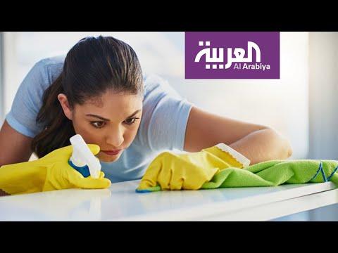 العرب اليوم - تعرّف على طريقة مواجهة