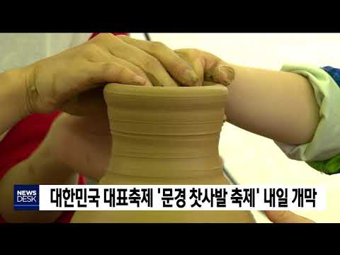 안동MBC 보도자료 미리보기 사진