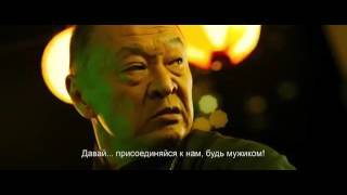 Confession Of A Samurai RussianJapanese Movie