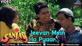 Jeevan Mein Ho Pyar : Full Video Song    Sanjay    Ayub Khan