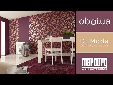 Видео Marburg Di Moda