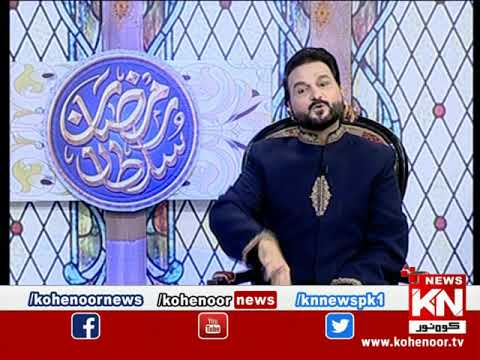 Ramadan Sultan Iftar Transmission 12 May 2021 | Kohenoor News Pakistan