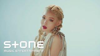 """청하 (CHUNG HA) - """"Snapping"""" Music Video Teaser 1"""