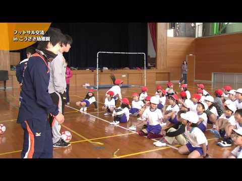 Kozaki Kindergarten
