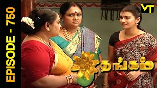 Thangam Tamil Serial   Episode 750   Ramya Krishnan   Vijayakumar   Vision Time Tamil