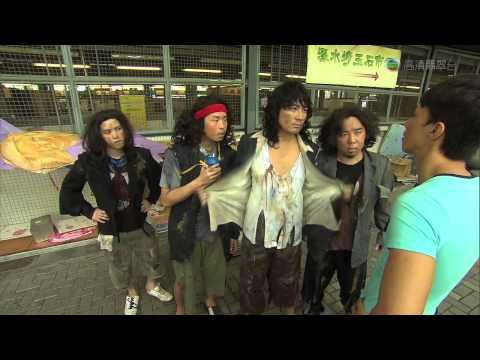 TVB 臺慶劇 ─ 《老表你好hea》第 23 集預告 - HKFREETV 香港免費電視
