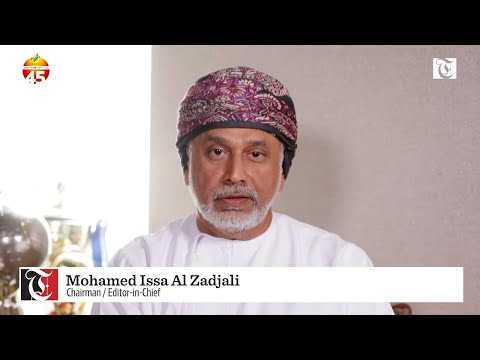 The story behind the maiden issue of Times of Oman