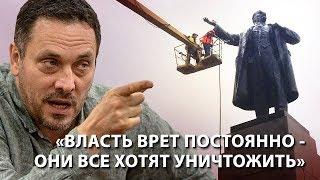 Десоветизация по-уральски: в Екатеринбурге хотят убрать памятник Ленину
