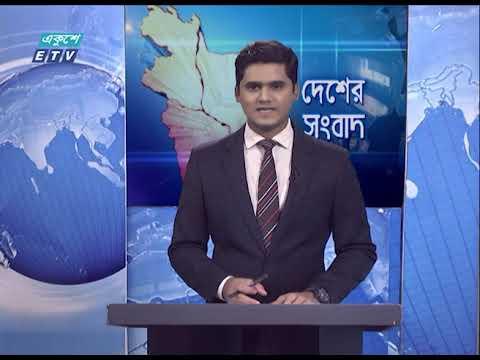 04PM News || বিকাল ০৪টার সংবাদ || 08 May 2021 || ETV News