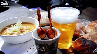 スイス人にも大好評でした!毎年恒例ジュネーヴ日本祭り 2018.09.30【スイス情報.com】