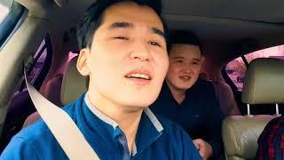 Душевный дуэт Атабекова и Марата в Авто Караоке | Эрмек Нурбаев