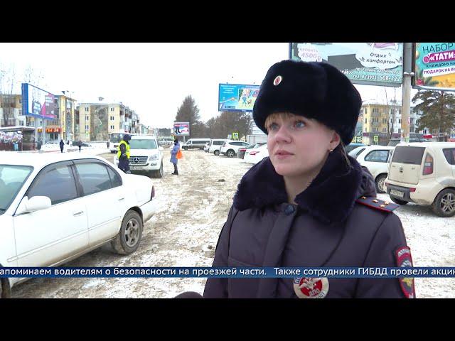 Водителям Ангарска вручили подарки в преддверии 23 февраля