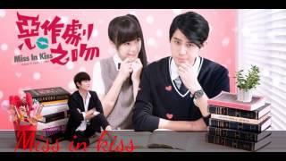 taiwanese romance dramas 2017