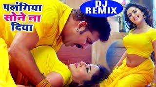 Pawan Singh Video Song Mani Bhatta Superhit Bhojpuri Dj Remix